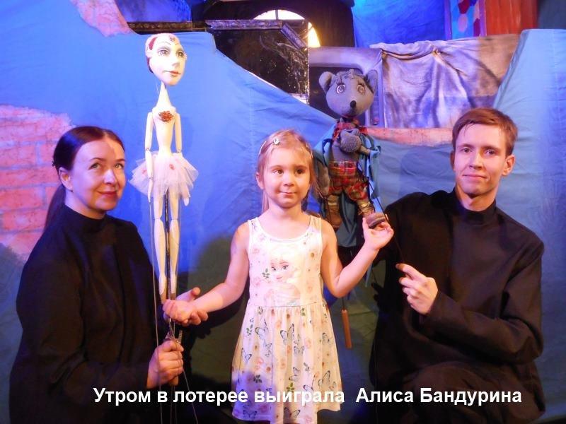 2  Бандурина Алиса