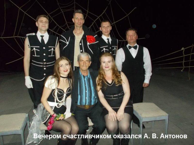 3  Антонов Анатолий Васильевич