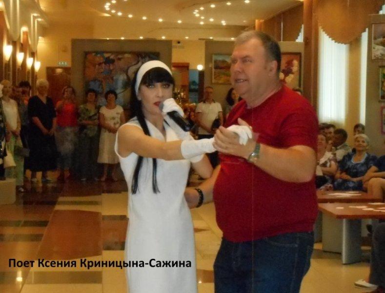 поет Ксения Криницына-Сажина