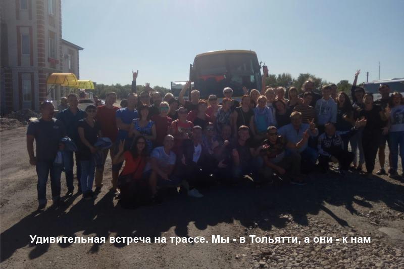 Удивительная-встреча-на-трассе.-Мы-в-Тольятти-а-они-к-нам.
