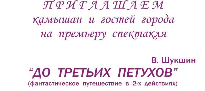 премьера1