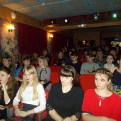 Зрители в малом зале