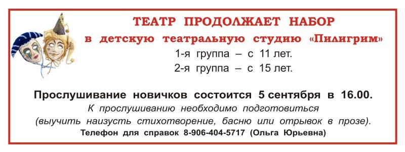 реклама студии