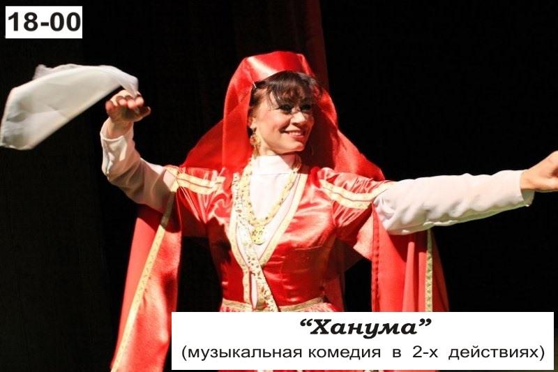 IMG_0604-11ханума